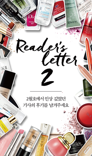 readers letter 2 300x510